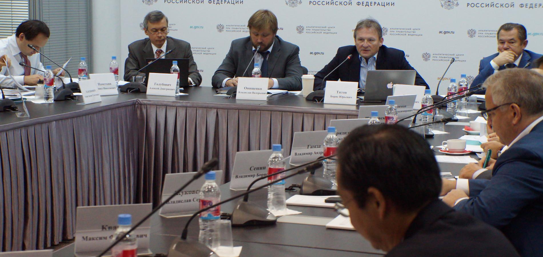 Столыпинский клуб представил доклад «Экономика роста»