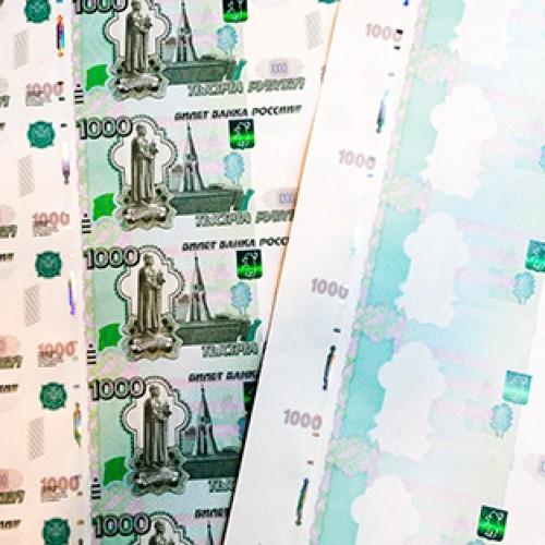 Реформы вместо эмиссии: что действительно поможет экономике
