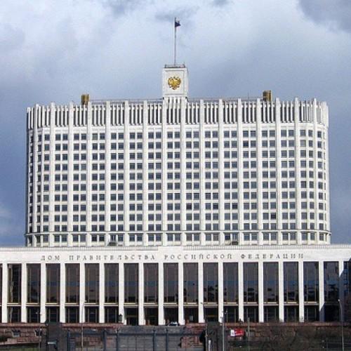 Медведев дал ход программе «Экономика роста»