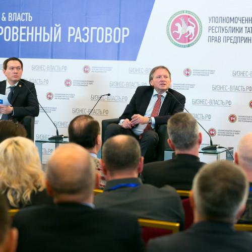 Уполномоченный принял участие в первом расширенном заседании Совета по предпринимательству при Президенте Татарстана