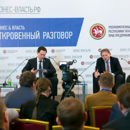 Борис Титов в Казани продвигал свое «Правое дело»: партии предстоит преодолеть 5-процентный барьер на выборах в Госдуму