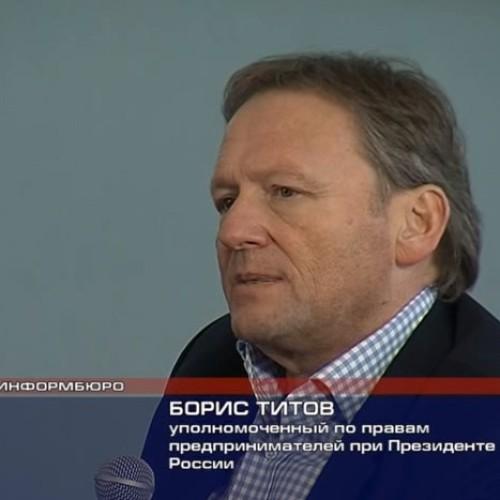 «Столыпинский клуб» в Севастополе объединил идеи развития