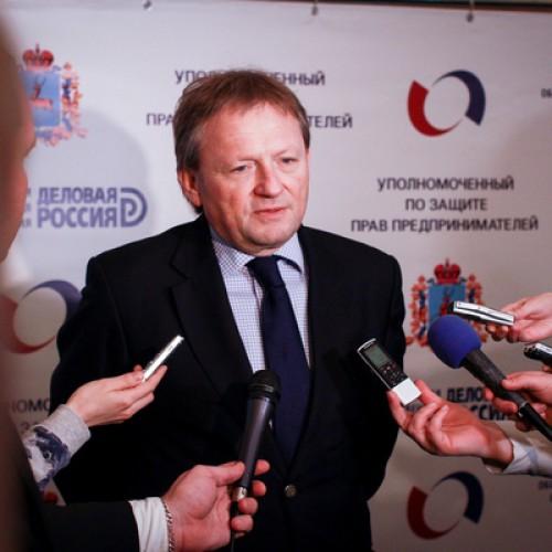Борис Титов: остановить рост тарифов естественных монополий!