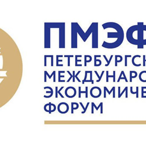 Уполномоченный по защите прав предпринимателей Борис Титов принимает участие в ПМЭФ-2016