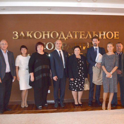 В Ульяновске обсудили разработку методики мотивации муниципалитетов07июня2016