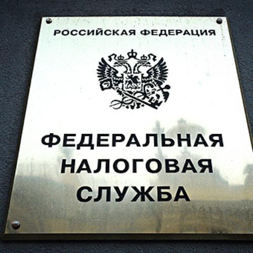 Налоговики в погонах: почему в России вспомнили о фискальной полиции