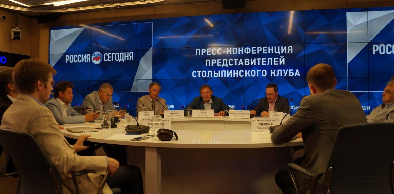 Столыпинский клуб создает фонд «Стратегия роста»