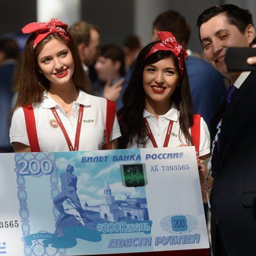 Титов: инвестиционные условия в РФ идеальны только для валютных спекулянтов