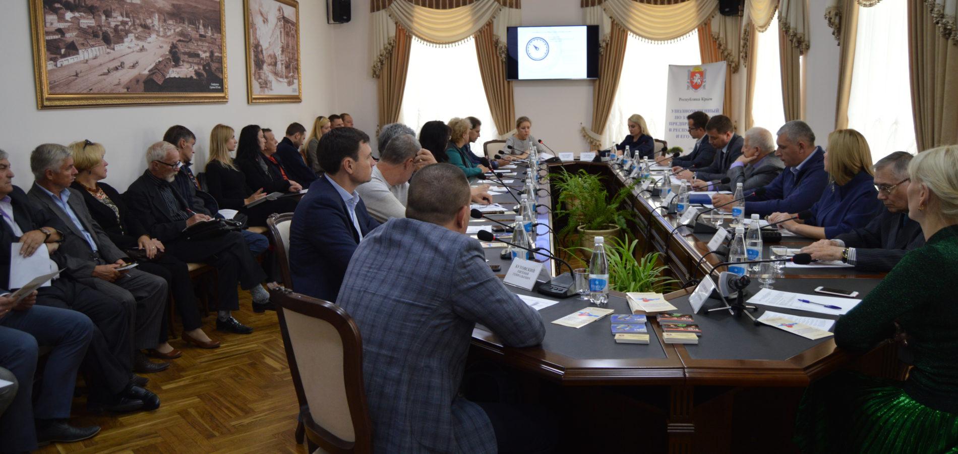 Эксперты обсудили в Симферополе динамику предпринимательской уверенности