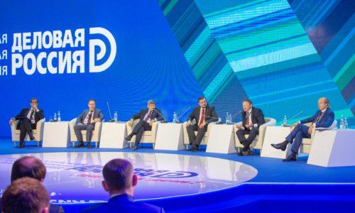 Путин назвал предоставление свободы бизнесу лучшим ответом на санкции