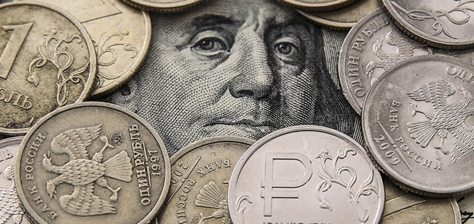Столыпинский клуб предложил новый инструмент для закрытия дефицита бюджета