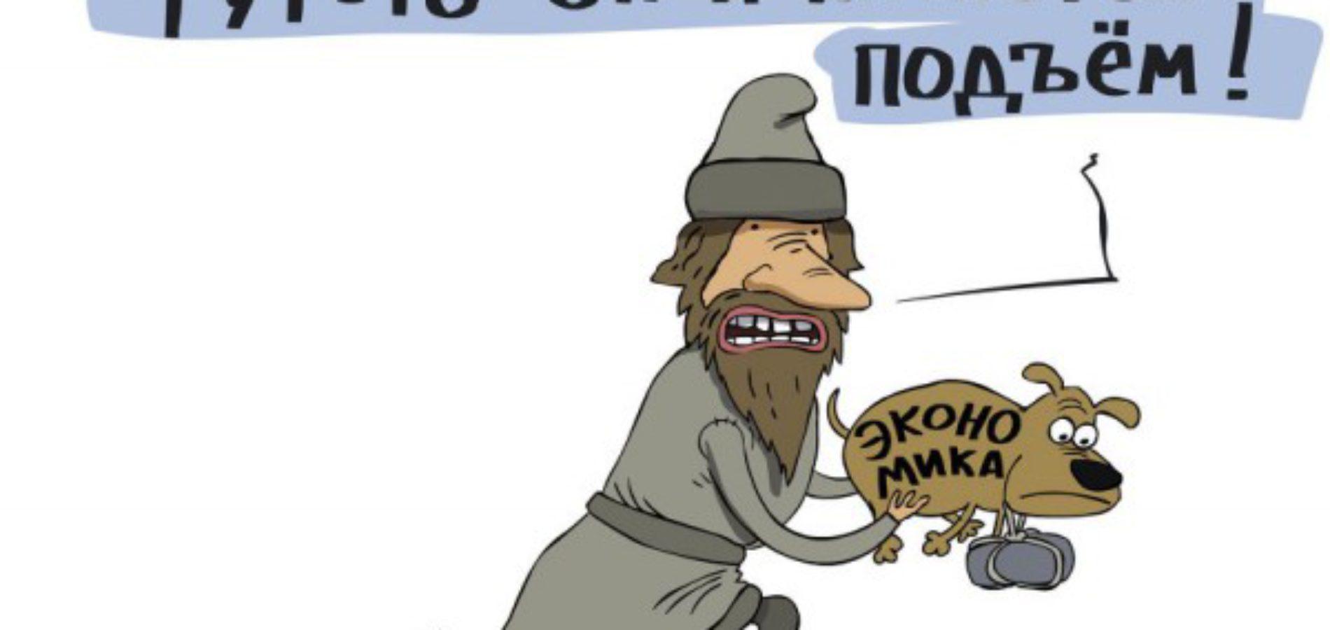 Эксперт: где в России можно жить с удовольствием