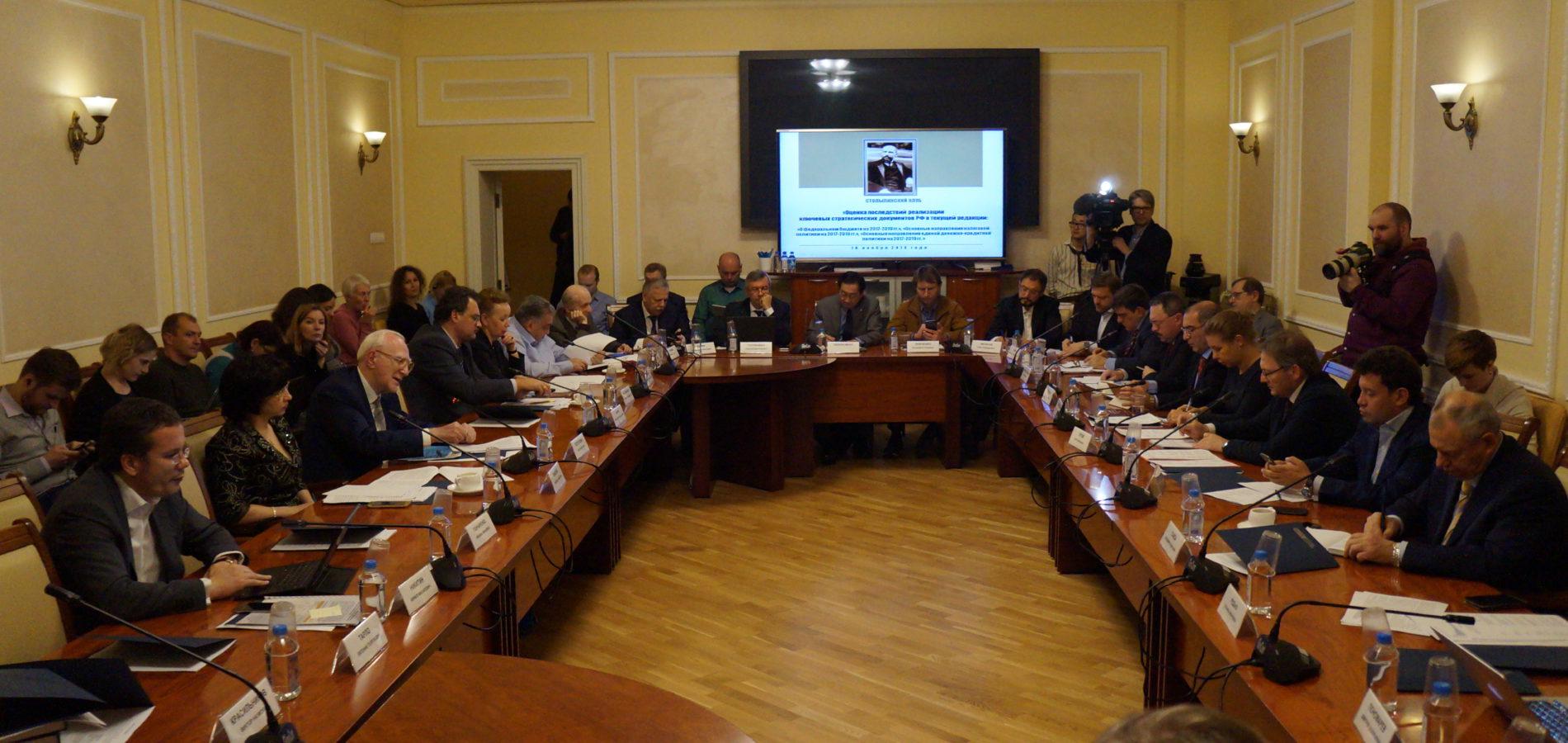 Столыпинский клуб: в 2017 году Россию ждет стагнация