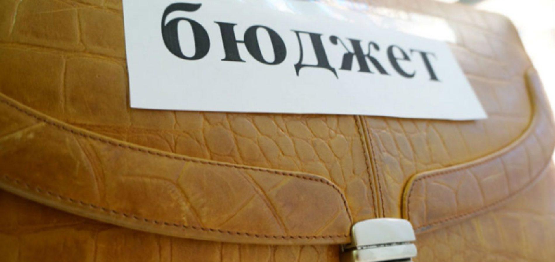 Столыпинский клуб обсудил проблемы бюджета