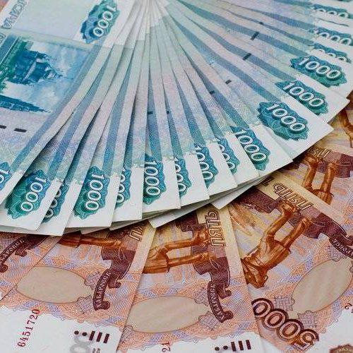 Межведомственная рабочая группа по разработке среднесрочной программы развития России «Стратегия Роста» представила системные решения по обеспечению экономики доступными кредитными средствами