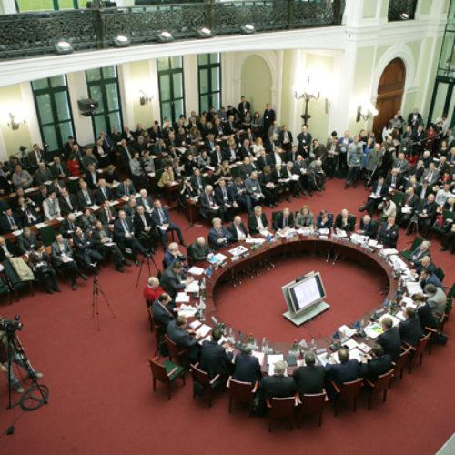 В ТПП обсудили принципы Стратегии экономического развития Совета ТПП по промышленному развитию и конкурентоспособности экономики