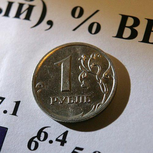 СМИ: Столыпинский клуб предлагает привязать демографические показатели к таргету по ВВП