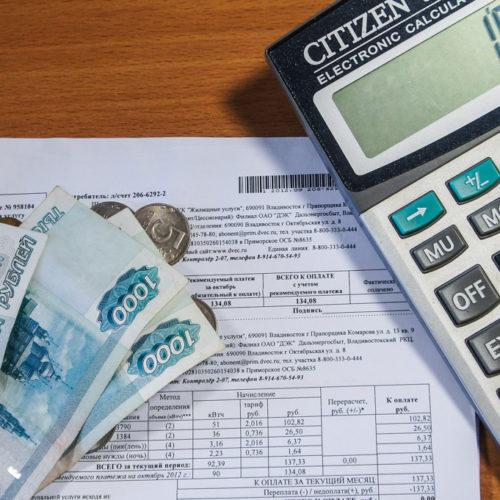 В ходе разработки стратегии роста России предложено зафиксировать тарифы монополий до 2018 года и внедрить предельные уровни тарифов