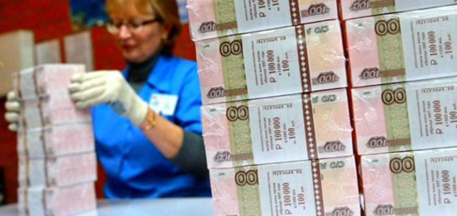 Столыпинский клуб видит рубль слабым, но стабильным