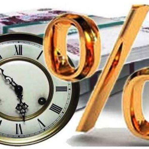 «Стратегия Роста» предлагает начать программу реструктуризации задолженности и создание Агентства плохих долгов