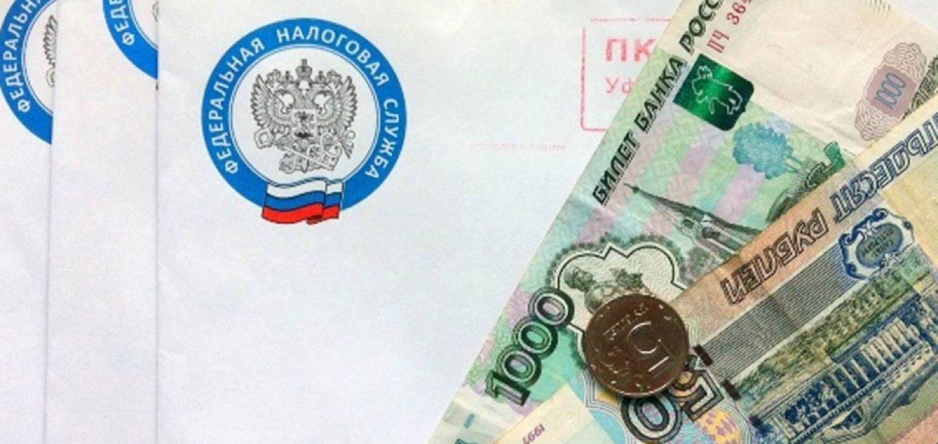 Столыпинский клуб предложил 50% прироста собираемости налогов возвращать в экономику