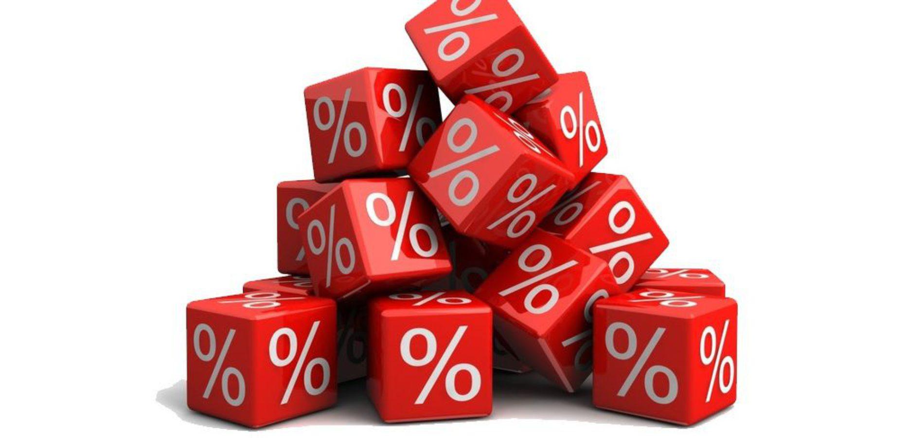 Курс на инфляцию в 4% лишает Россию шансов на экономический рост
