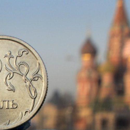 «Стратегия Роста»: как России выйти из кризиса