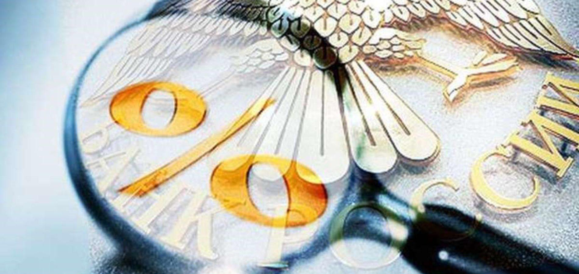 Ключевая ставка: будет ли ЦБ противостоять давлению?