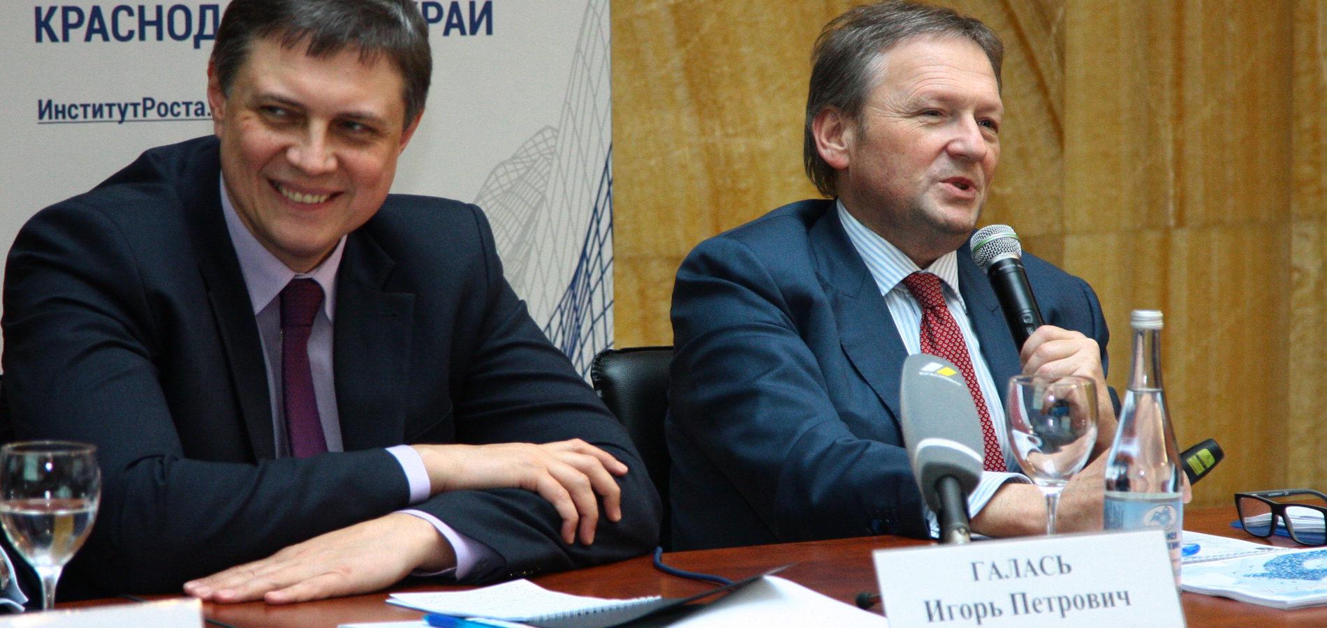 «Стратегия Роста» становится планом развития регионов