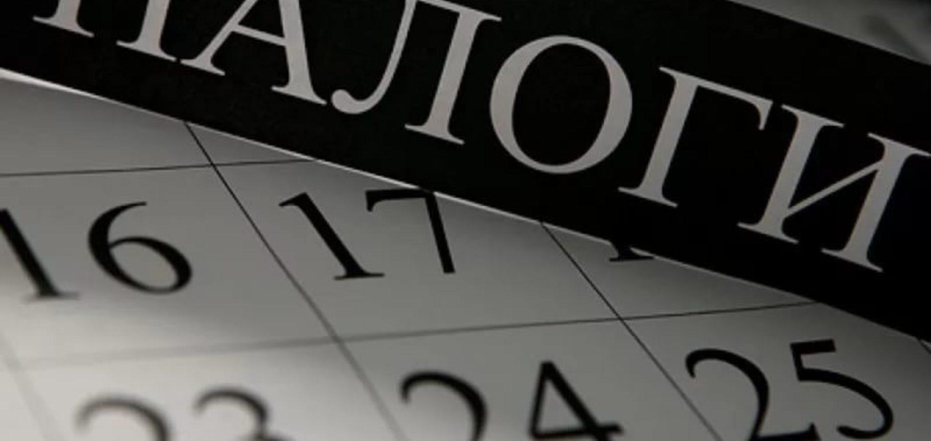 Борис Титов поддерживает введение налога с продаж