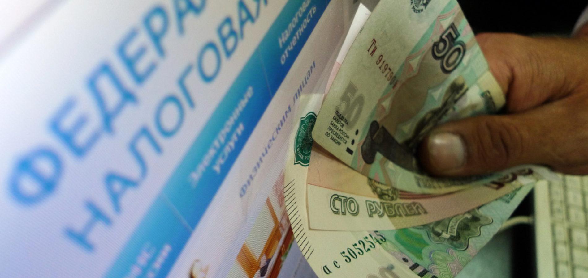 Неналоговые платежи будут сведены в один реестр