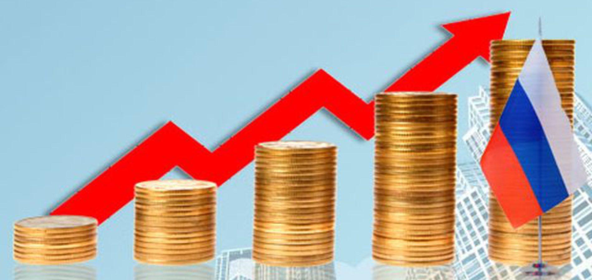 ВВП России может расти на 5% в год при реализации экономических реформ