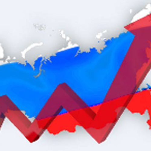 Что нужно российской экономике для роста?