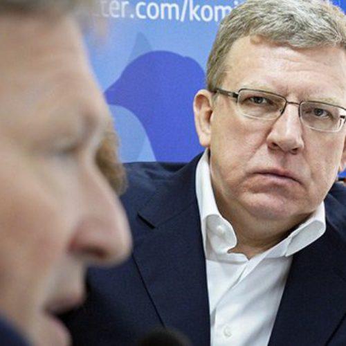 Эксперты Титова назвали свои претензии к программе Кудрина