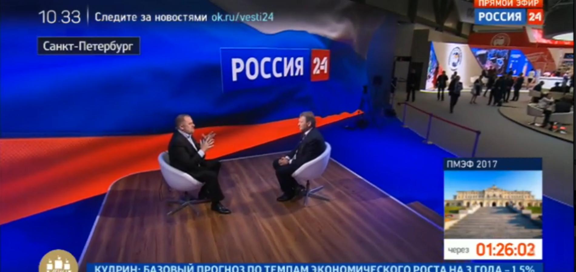 Россия-24. Борис Титов: нужно создать альтернативу сырьевой экономике