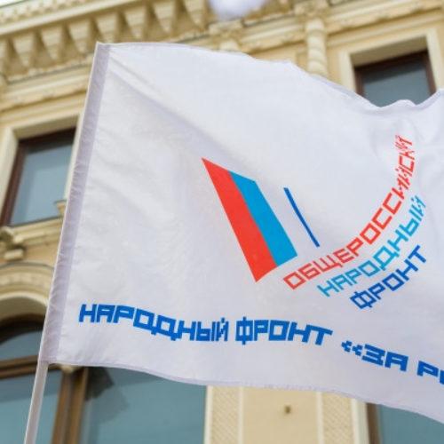 В ОНФ пройдет заседание Промышленного комитета по вопросам повышения производительности труда и созданию высокопроизводительных рабочих мест