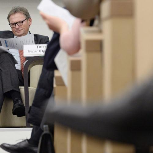 Эксперты Титова разработали «налоговые новации» для компаний и граждан