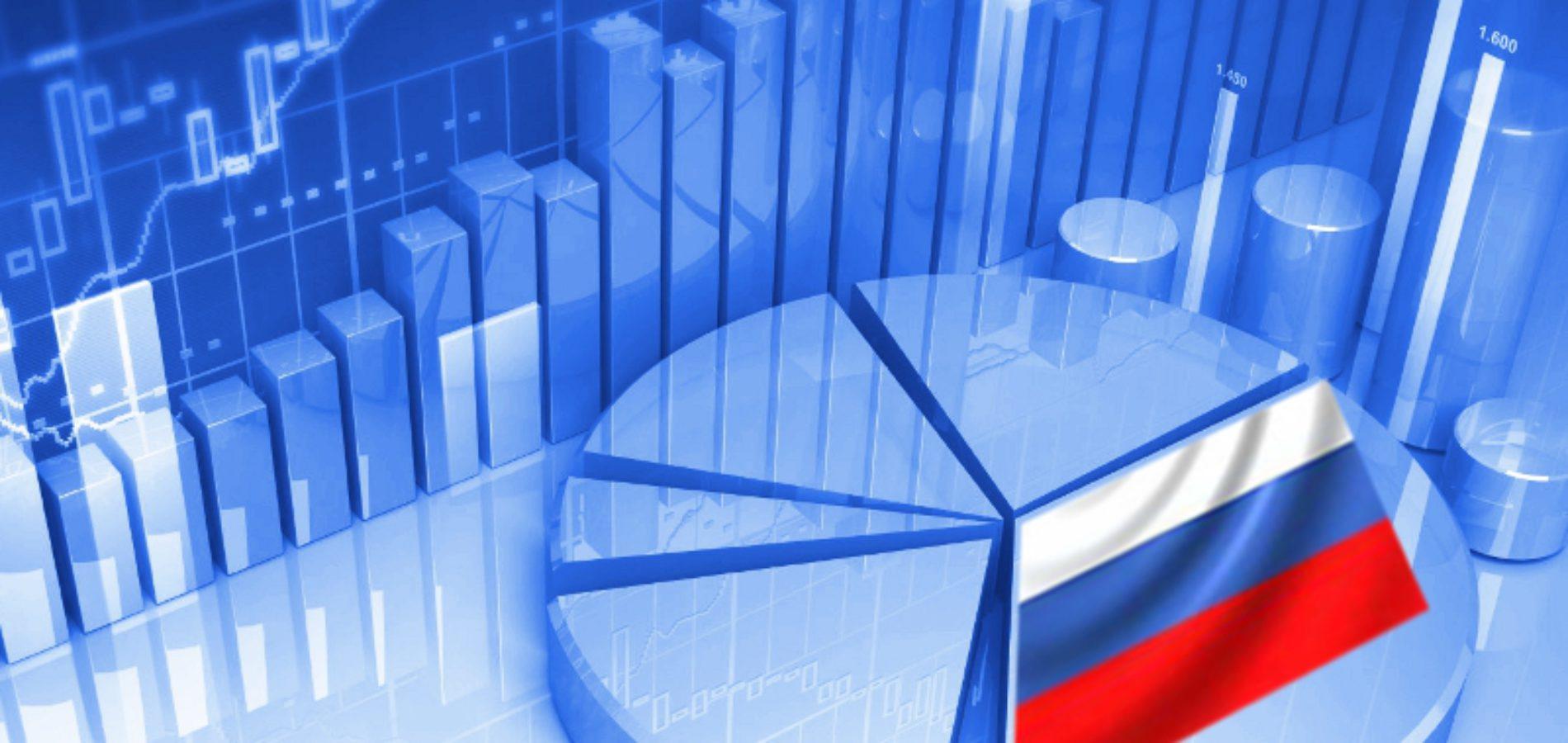 Структурно-инвестиционная политика в целях обеспечения экономического роста в России