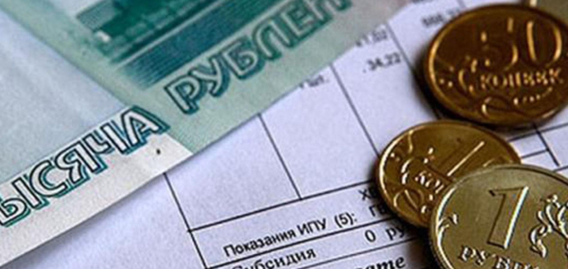 Реформа тарифообразования, предложенная в «Стратегии Роста», получила развитие