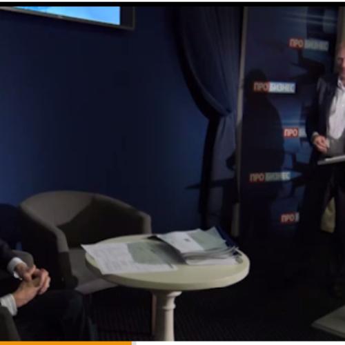 Программа «Стратегия Роста» на телеканале «Про бизнес». Вторая серия