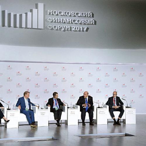 Михаил Мишустин: ФНС России использует прорывные технологии чтобы соответствовать новым требованиям к налоговой системе