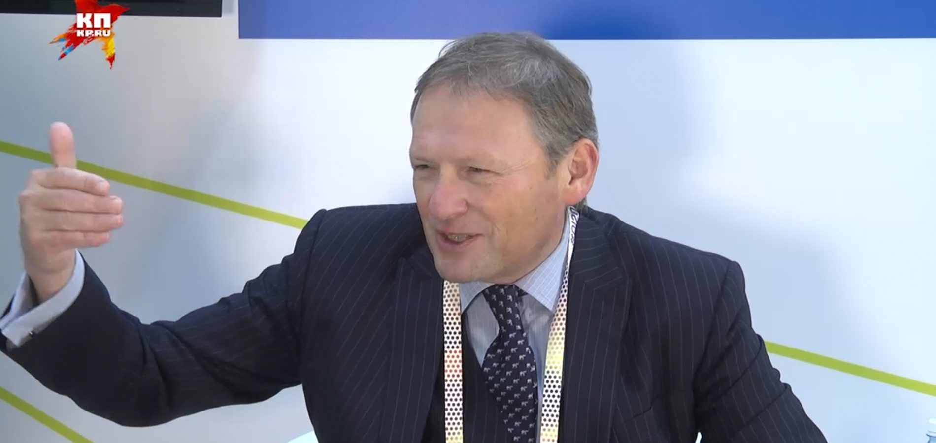 Бизнес-омбудсмен предложил отказаться от термина «криптовалюта»