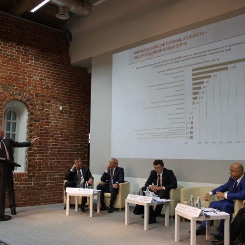 В Нижегородской области может быть создано до полумиллиона ВПРМ