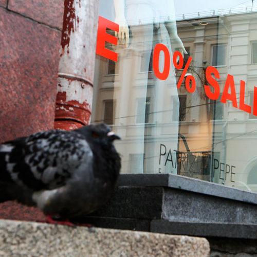 Низкая инфляция: у России начались серьезные проблемы.