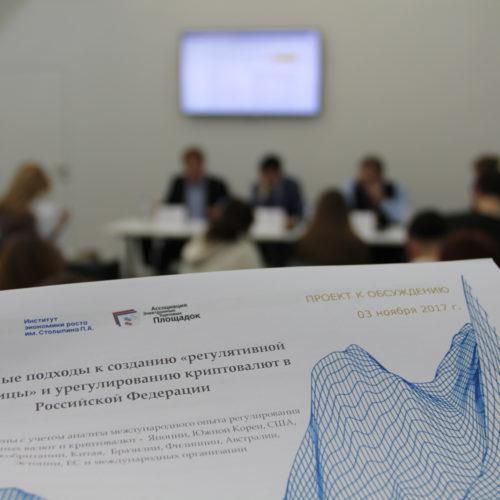 Борис Титов предлагает «пропесочить» законодательство в сфере оборота криптовалют