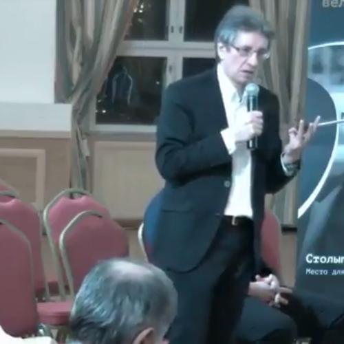 Выступление Николая Остаркова на заседании Столыпинского клуба 26 декабря 2017 года