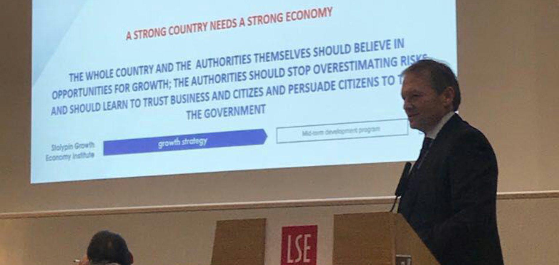 Россия нуждается в изменении экономической политики и повышении уровня доходов населения