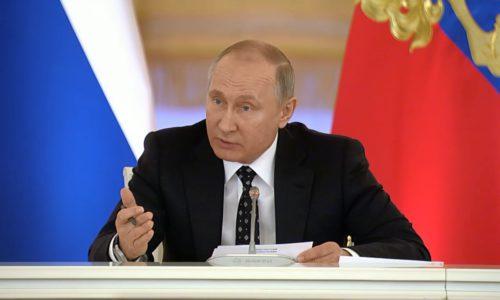 Путин: «Нужно избавиться от этой «серой зоны»
