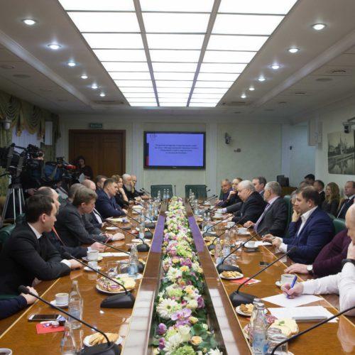 30 января состоялось заседание Столыпинского клуба на тему: «Международная политика России и отношения с США»