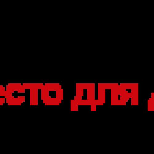 Заседание Столыпинского клуба 15.03.2018